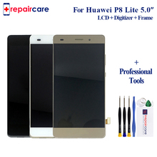 цены Black/White/Gold For Huawei P8 Lite ALE-L04 L21 TL00 L23 CL00 L02 UL00 Full LCD Display +Touch Screen Digitizer Assembly +Frame