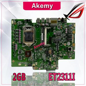 Akemy All-in-one ET2311I MAIN_BD motherboard V2GB for ASUS ET2311I ET2311 100% Test Ok mainboard