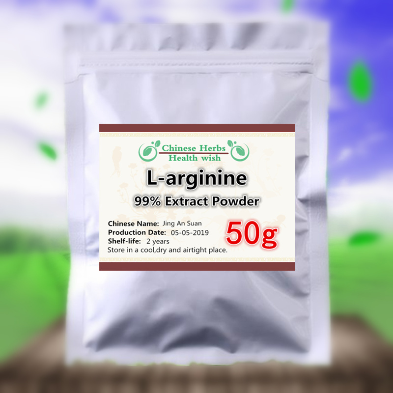 50-1000g,High Purity (>99% ) L-arginine Powder, L Arginine Powder, Essential Amino Acid - Nutrition And Amino Acid Supplement