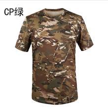 2017 Verão Camuflagem Militar T Shirt Dos Homens de Fitness Respirável Acampamento de Secagem Rápida T-shirt Roupas Esportivas