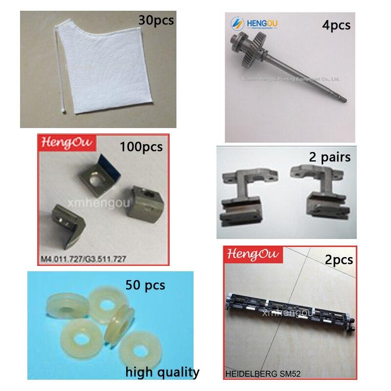 heidelberg printing machine parts heidelberg sm102 printing parts intermediate roller bracket