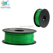 CREALITY 3D Green 3D Printer TPU Filament Samples 1KG/roll 1.75mm for 3D Printer /3D Pen/Reprap/Makerbot