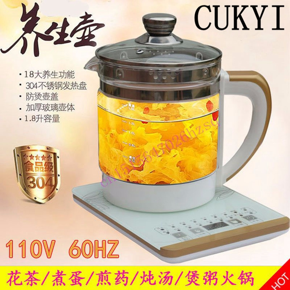 CUKYI 110V/220v  health pot Multifunctional electric boiler Cooking pot Fully automatic Thickened glass electric heating kettle cooking well prostate health