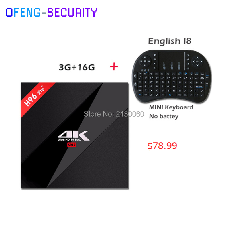 H96 PRO Plus Android 7.1 With 3g 16g TV Box Amlogic S912 Octa Core 2.4GHz With Keyboard