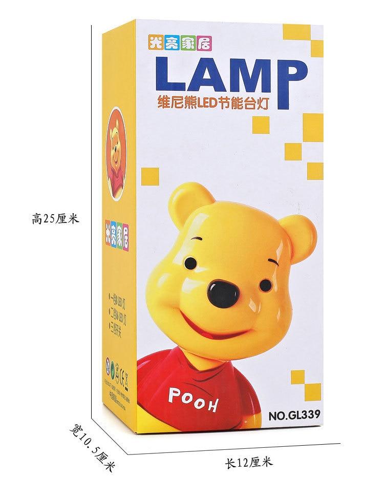 Winnie The Pooh Bedroom Lamp