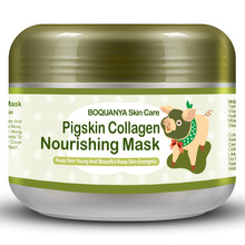 Collagen Nourishes Skin Sleep Mask The Little Green Pig Free Shipping O34(China (Mainland))