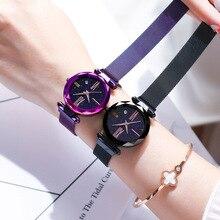 Women Mesh Magnet Buckle Starry Sky Watch Luxury Fashion Ladies Geometric  Calendar Roman Numeral Quartz Watch Relogio Feminino цена