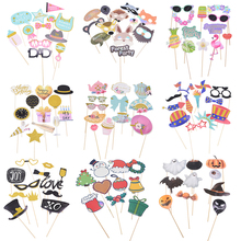 1 Set Funny Photo Booth Props Bridal Wedding Birthday Party Baby Shower Decoration Theme Party Halloween Christmas Photo Booth цена 2017