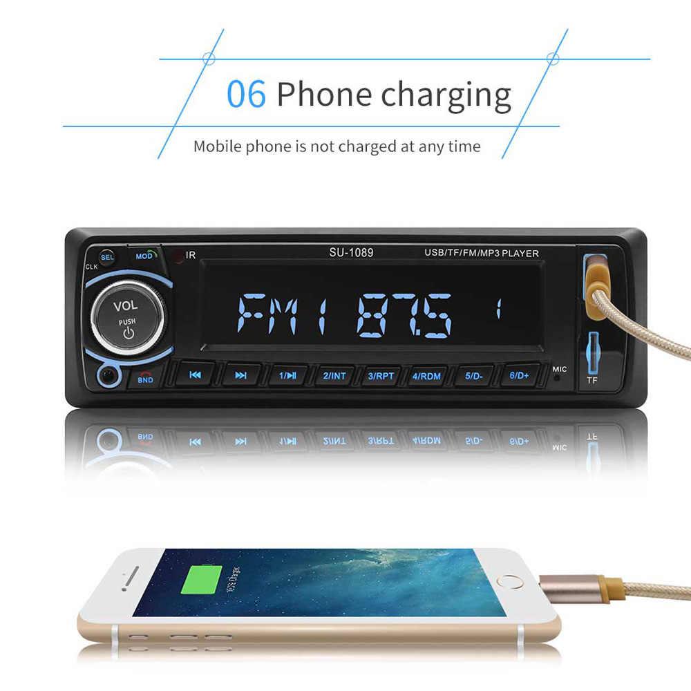 سيارة راديو 1Din MP3 مشغل وسائط متعددة AUX USB الهاتف تهمة FM بلوتوث بطاقة اللعب 'التحكم عن بعد 'يدوي' AutoRadio