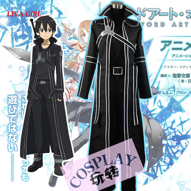 Anime sword art online Primitive Tribe Store cosplay costume