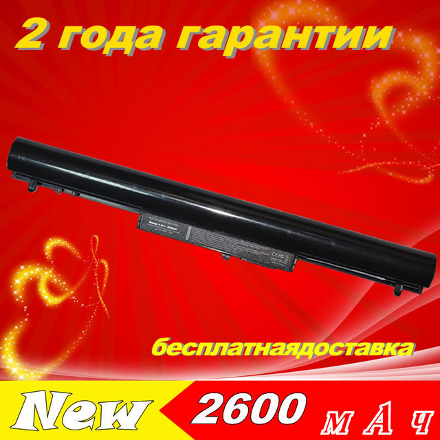 JIGU 2600mah Laptop Battery For HP Pavilion 14 14t 14z 15 15t 15z Series 694864-851 695192-001 H4Q45AA HSTNN-YB4D VK04