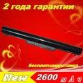 Jigu 2600 mah da bateria do portátil para hp pavilion 14 14 t 15 15 t 15z 14z series 694864-851 695192-001 h4q45aa hstnn-yb4d vk04