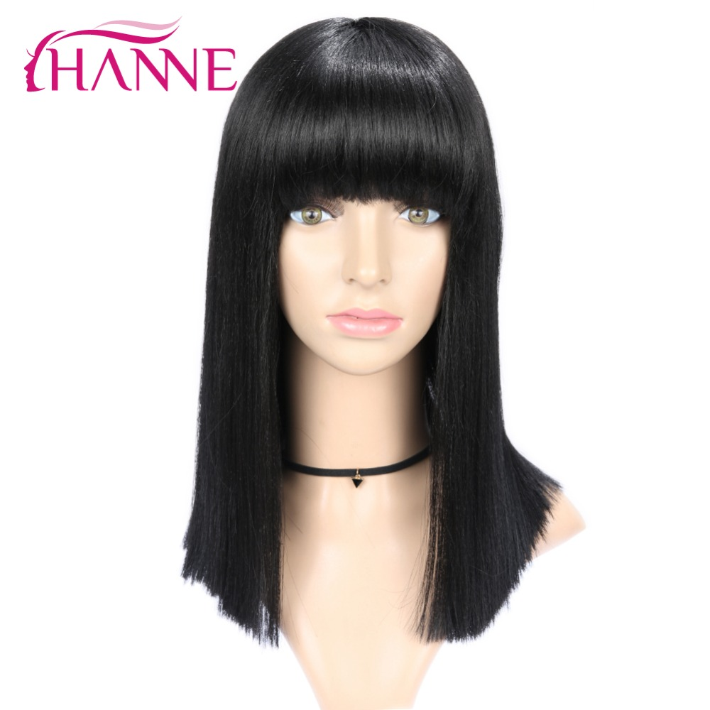 HANNE Medium Straight Wigs for Women Synthetic High Temperature Fiber Black Wig With Bangs Natural African American Hair