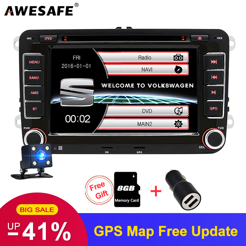 CT23ST23 SEAT IBIZA 2014 ONWARDS BLACK DOUBLE DIN FACIA ADAPTER PANEL PLATE