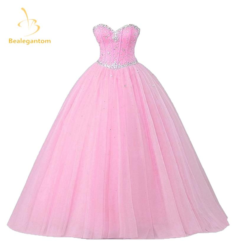2018 New Pink Quinceanera Robes Robes De Bal Cherie Perles À Lacets - Habillez-vous pour des occasions spéciales - Photo 4