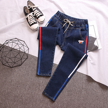 Woman Patch Work Plus Size Denim Pants