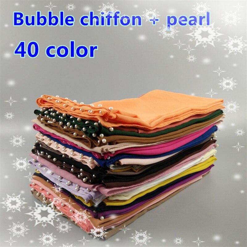 H96 10pcs white pearl bead 180*75cm  bubble chiffon hijab  women scarf  wrap shawl can choose colors