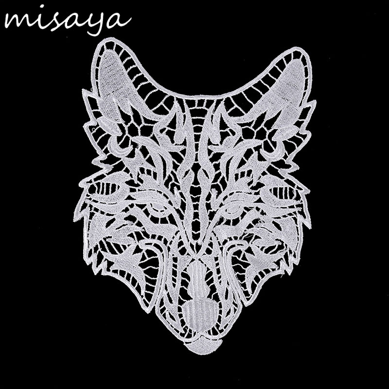 Misaya Wolf Style Embroidery Lace Handmade Colthes Patch, 100% Polyester DIY Manual Animal Shape Sewing Supplies Lace Trim Craft