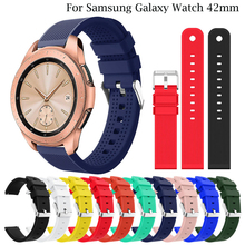For Samsung Galaxy Watch 42mm Band Strap 20mm Silicone Replacement Xiaomi Huami Amazift Bip sport Wrist