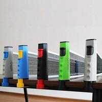 e477551fa 1 Piece Retractable Table Tennis Table Plastic Strong Mesh Net Portable Net  Kit Net Rack Replace