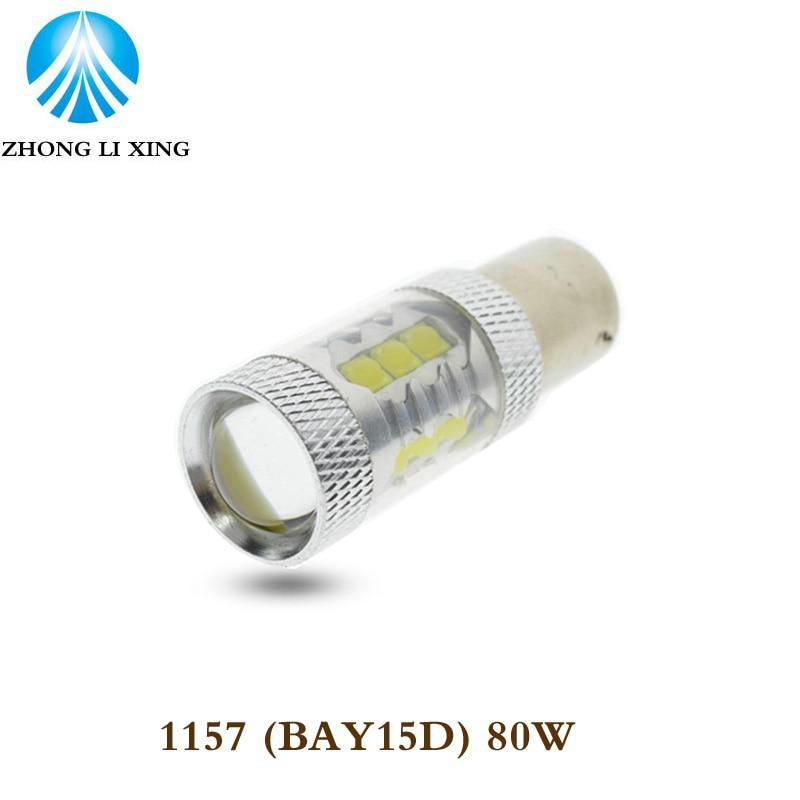 1x White 1157 P21/5W LED Bay15d S25 16SMD High Power Car LED Tail Brake Stop Parking DRL Light Bulb