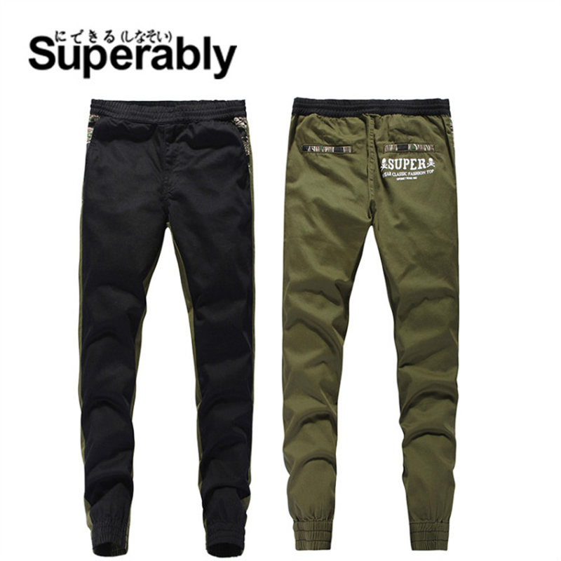 Men`s Full Jeans Skull Pants S-XXL Slim Drawstring Denim Trousers Black Army Superably Brand Jogger Jeans Casual Pants Men U361C