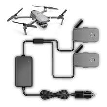 DJI Mavic 2 Pro Drone Car Charger Flight Battery Charging Hub Outdoor Charger for DJI Mavic 2 Zoom Intelligent Charging Adapter цена