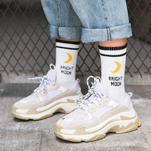 Socks Women Korean Style Streetwear Fashion Cotton Kawaii Harajuku For 2019 1 Pairs Set