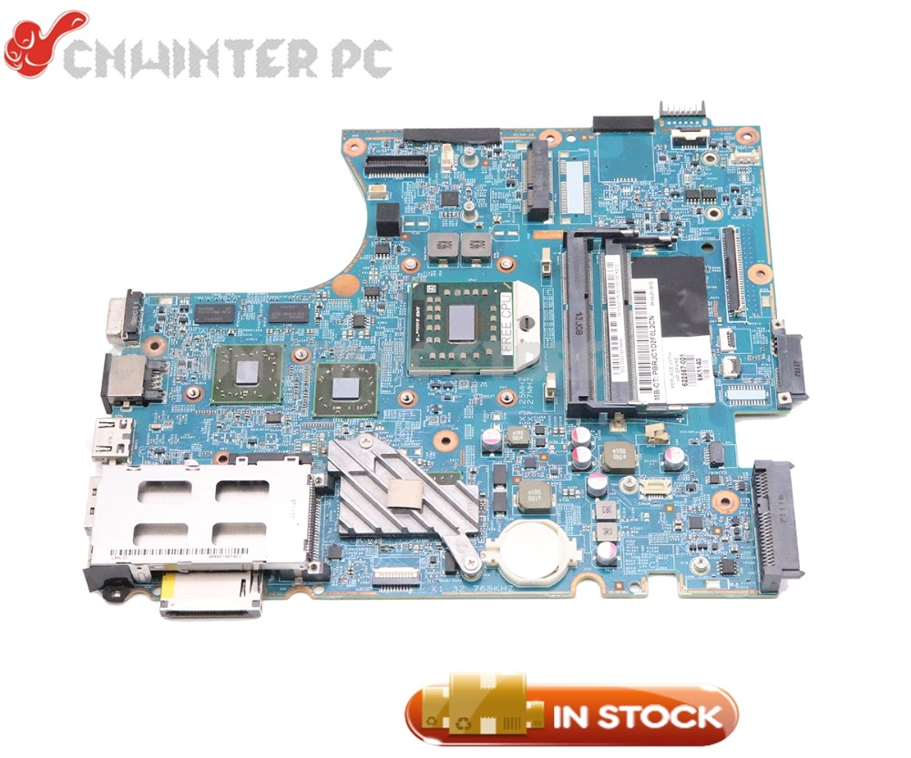 HP 621045-001 SYSTEM Board with ATI High Defenition 1GB Card