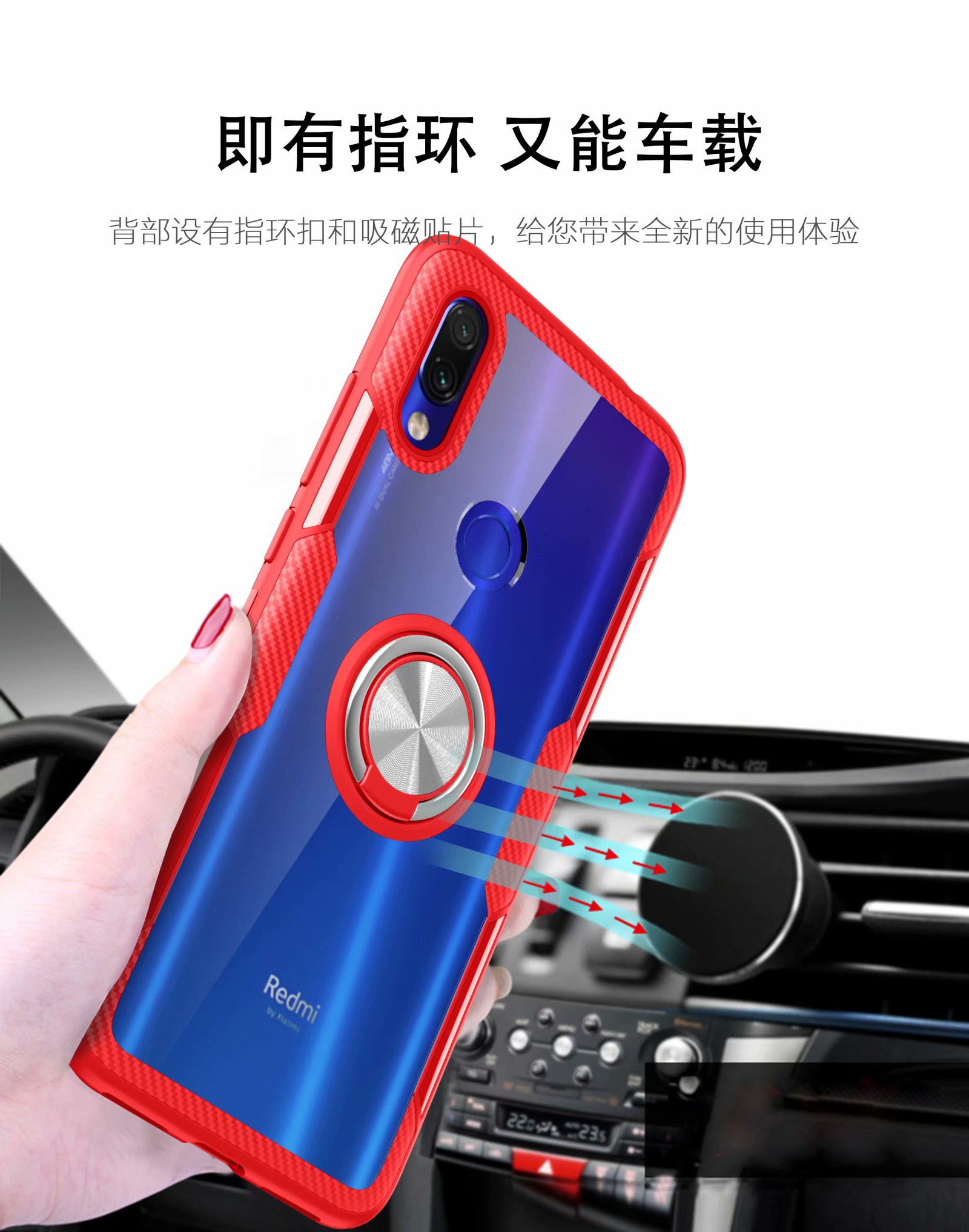 HTB111WzUMHqK1RjSZFEq6AGMXXa9 For Xiaomi Redmi Note 7 Pro Case With Ring Stand Magnet Transparent shockproof Protective Back Cover case for xiaomi redmi 7