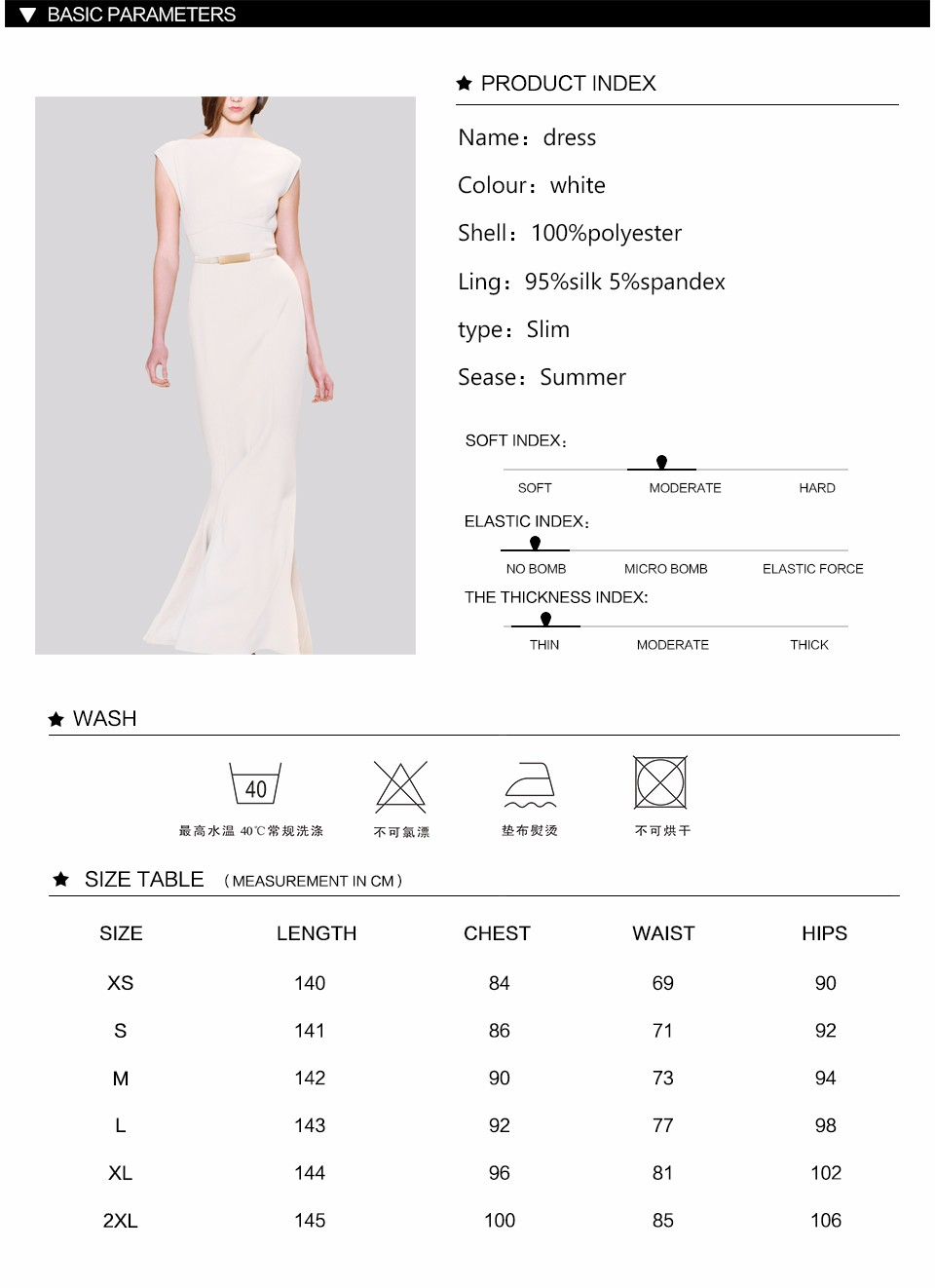 Rushed Dress Robe Size Women Dress New European Fashion F Slim Clothes Formal Summer Party Club Short Sleeved Clothing For 3