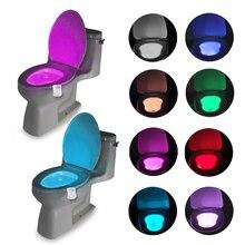 Умный светодиодный светильник для ванной комнаты, туалета, Ночной светильник, датчик движения тела, светильник для сидения, водонепроницаемый Светодиодный светильник для унитаза, 8 цветов, светильник для туалета