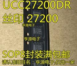 UCC27200DR 27200 remendo SOP8 gate drive chip UCC27200 novo e original