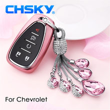 CHSKY Car Styling TPU Car Key Case Shell Crystal Chain For Chevrolet Cruze Spark Sonic Camaro Auto Key Car Covers Accessories(China)