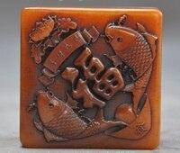 Старый китайский Шушан камень ручной резьбой yuanbao рыба Золотая рыбка печать статуя коробки