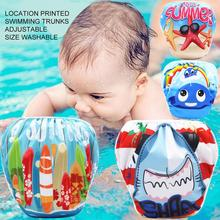 2 шт., новые детские подгузники для купания, унисекс, водонепроницаемая регулируемая одежда, подгузники, штаны для бассейна для детей 0-3 лет, для маленьких мальчиков и девочек