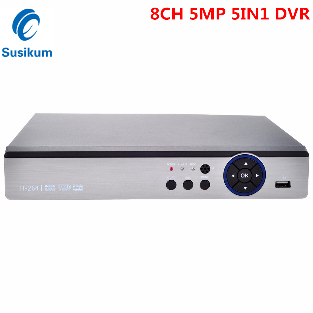 5 в 1 5MP AHD DVR NVR XVR Hybird NVR 4*5 Мп аналоговая камера + 4*5 Мп IP камера H.264 CCTV видео рекордер максимальная поддержка 6 ТБ HDD