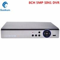 5 в 1 5MP AHD DVR NVR XVR Hybird NVR 4*5 Мп аналоговые камеры + 4*5 мп IP камеры видеонаблюдения H.264 видео рекордер максимальная поддержка 6 ТБ HDD