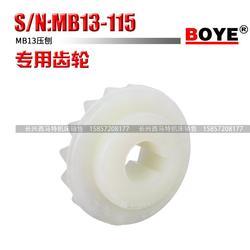 Gratis verzending MB13-115 1 stks mini draaibank gears