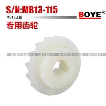 Gratis verzending MB13-115 1 stks mini draaibank gears,