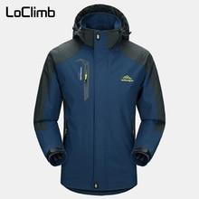 LoClimb ผู้ชายฤดูใบไม้ผลิ/ฤดูใบไม้ร่วงกลางแจ้ง/เดินป่าแจ็คเก็ตผู้ชาย Mountain Trekking Windbreaker 5XL เสื้อตกปลากันน้ำแจ็คเก็ต AM163