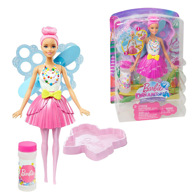 New Original Barbie Doll Baby Nursery Gift Set Princess Dress Up Accessories Clothes S Playtoys