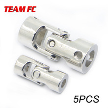 5pcs 5*8 6*8 4*3.17 mm Universal Joint Connector Model Stainless Steel Metal Cardan Joint Gimbal Motor Shaft combination S232 cnbtr 12mm dia shaft coupling motor connector diy steering steel universal joint