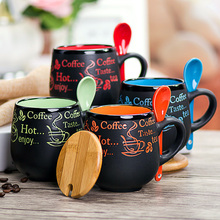 Kaffeetasse Kaffeetasse Europäischen Cup set kreative verschiffen mit abdeckung mit löffel keramik becher matt schwarz kaffee