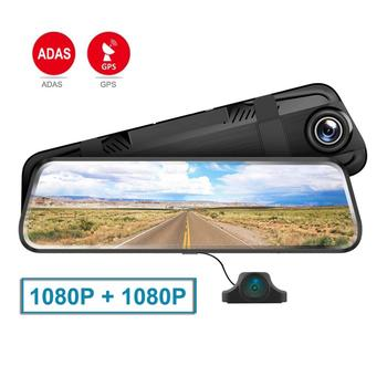 zuczug 10'' Touch IPS  Car DVR Dash Cam Rear View Reversing Mirror Dual 1080P + 1080P with GPS tracking ADAS Front and rear dual