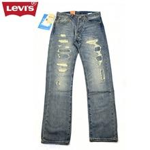 Levi's 2017 501 Series New Men's Jeans Hole Ripped Jogger Pants Men Light Blue Brand Clothing Women Casual Denim Pants L152B