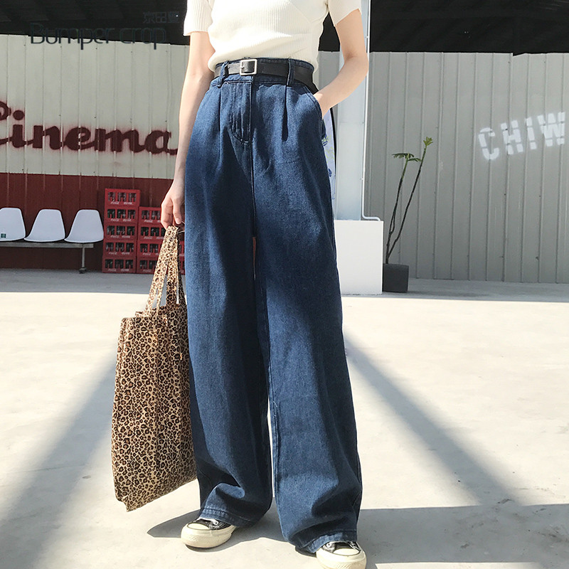 Genuine BUMPERCROP 2019 new style woman wide leg pants highe street summer high button fly full