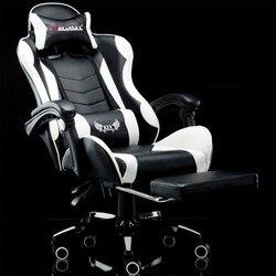 Casa in pelle executive di lusso Ufficio gioco sedie Mobili Sedia Ergonomica sostegno per la schiena in ginocchio Computer Gaming sedile