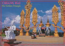 Прямоугольные жесткие магниты 78*54*3 мм Таиланд Чанг рай металлический