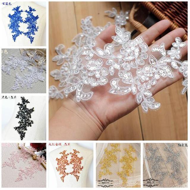 6 ピース/3 ペア 27*11 センチブリンブリンスパンコール刺繍ブライダルドレス結婚式の装飾縫製レースアップリケトリムクラフト